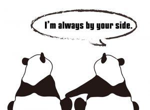 I'm always by your side.のパンダの絵