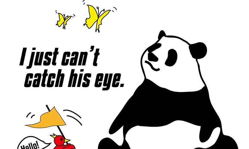 catch one's eyeのパンダの絵