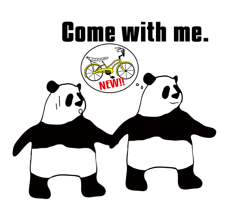 come withのパンダの絵