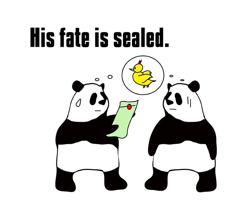 fate is sealedのパンダの絵