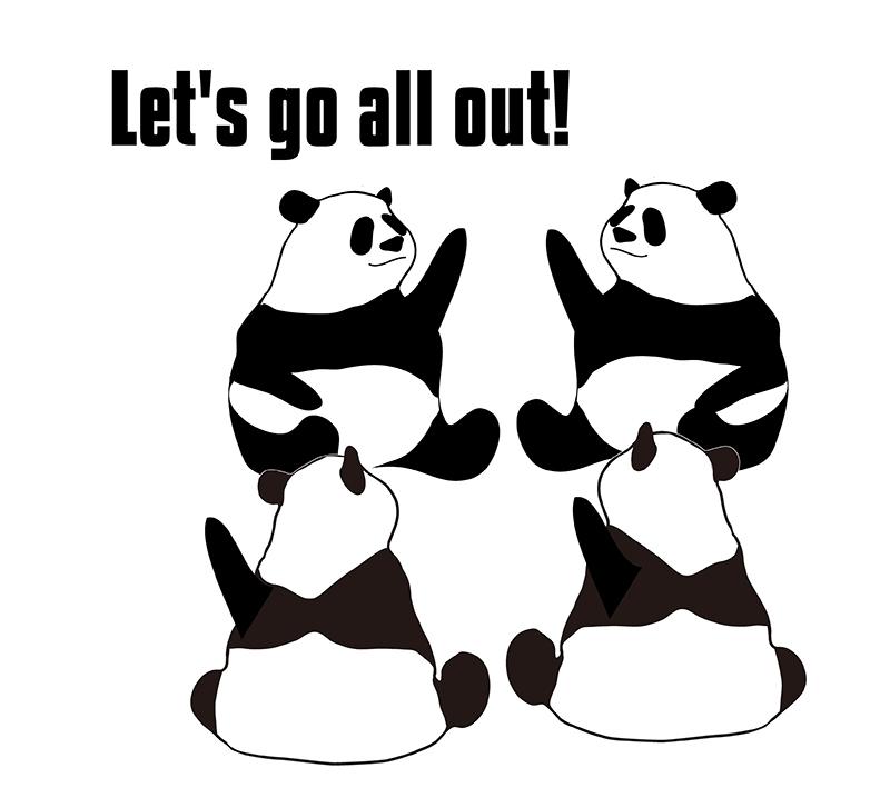 go all outのパンダの絵