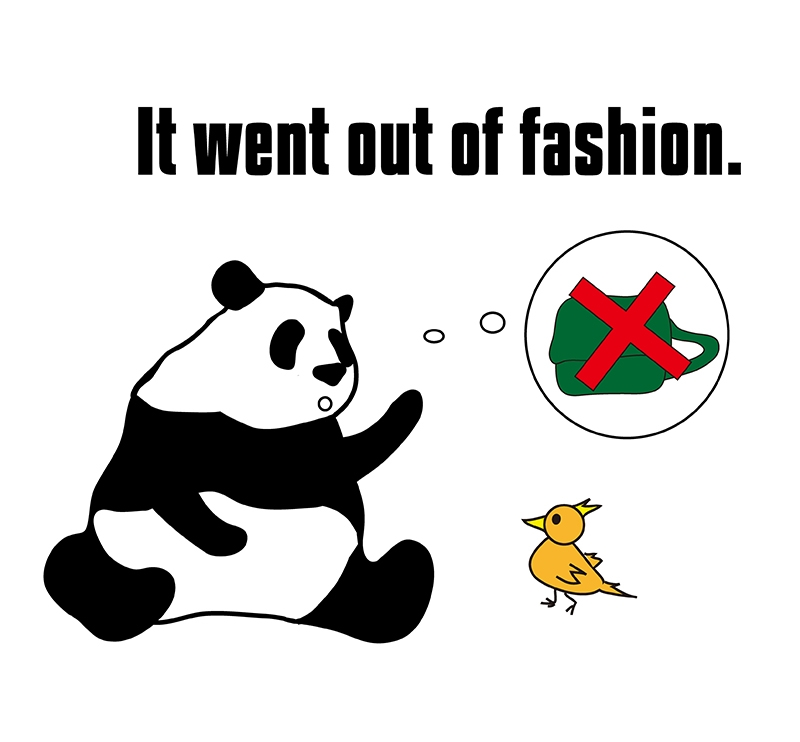 go out ofのパンダの絵