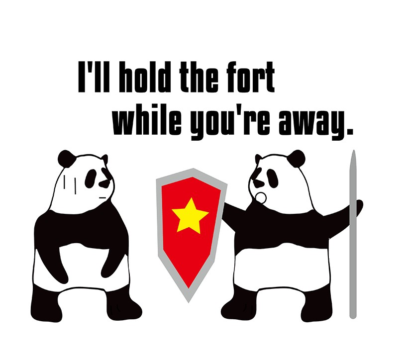 hold the fortのパンダの絵