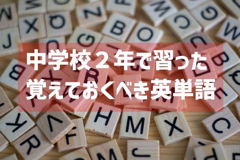 Alphabetの文字