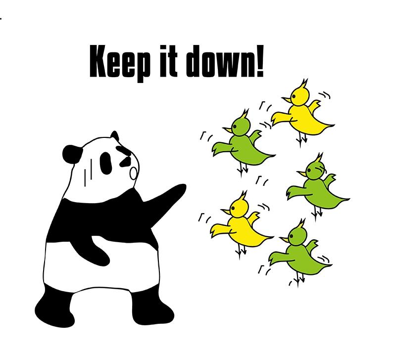 keep down のパンダの絵