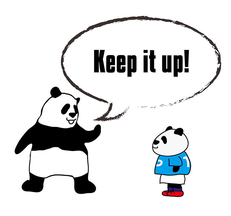 Keep it up!のパンダの絵