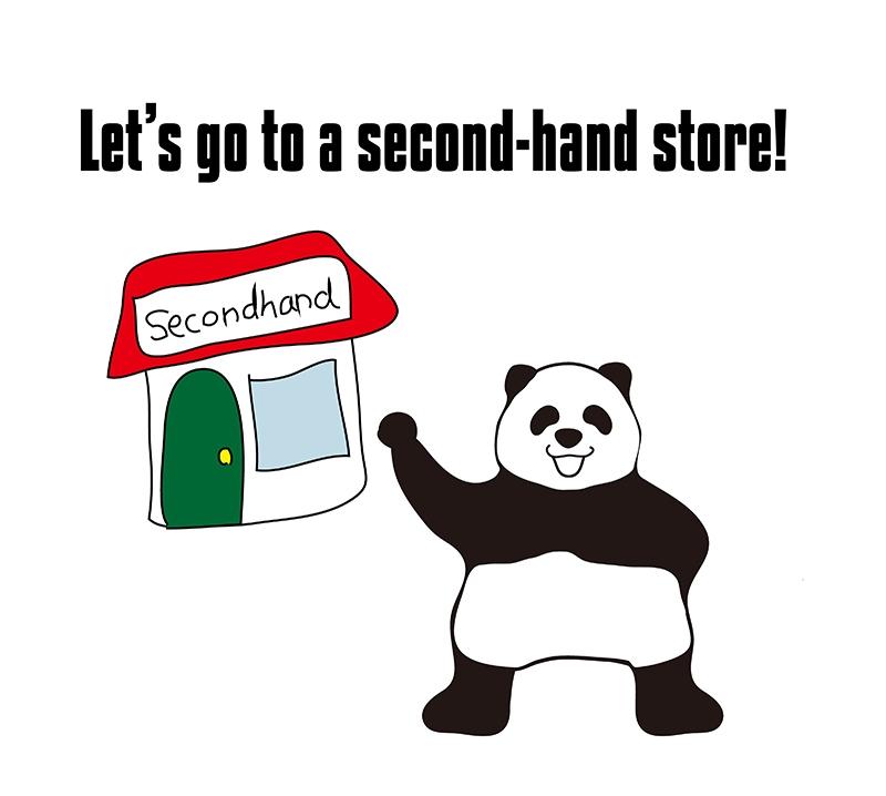 second-handのパンダの絵
