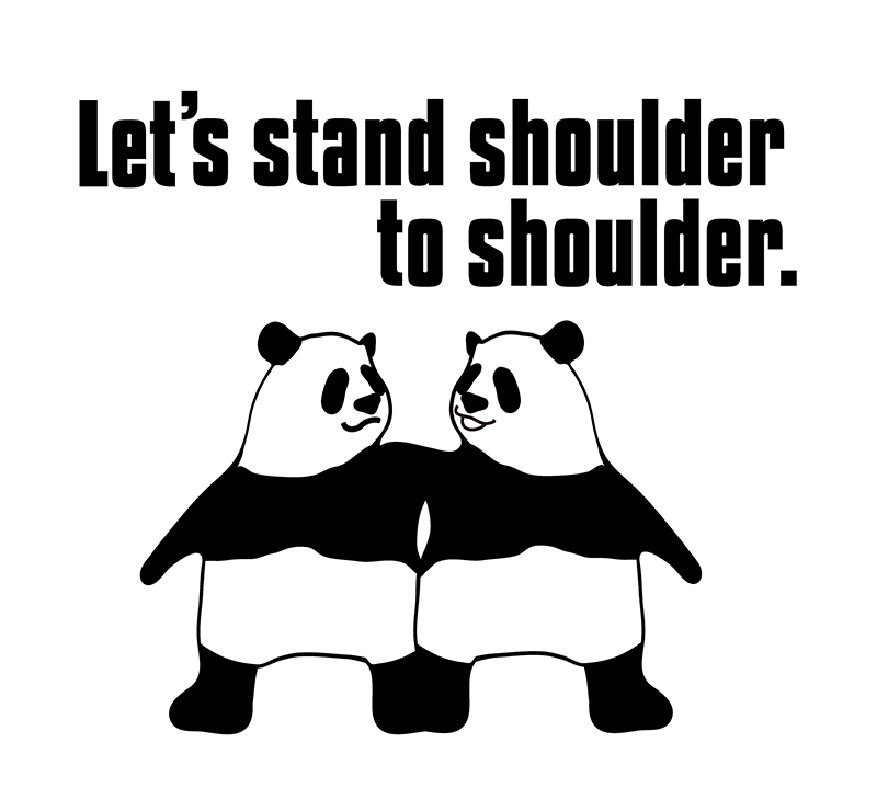 shoulder to shoulder のパンダの絵