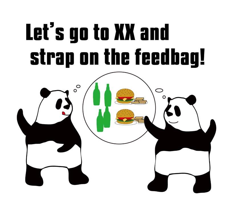 strap on the feedbagのパンダの絵
