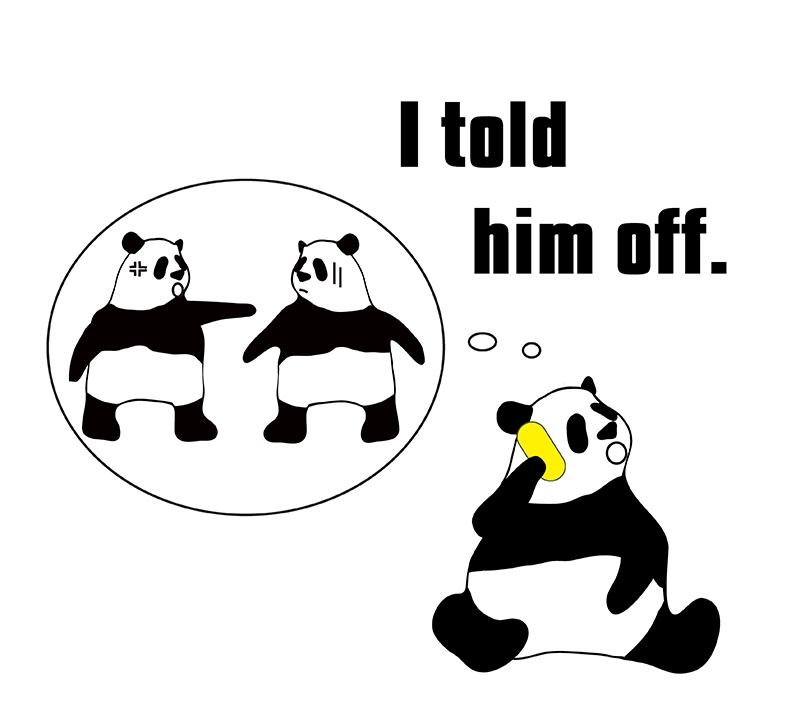 tell off のパンダの絵