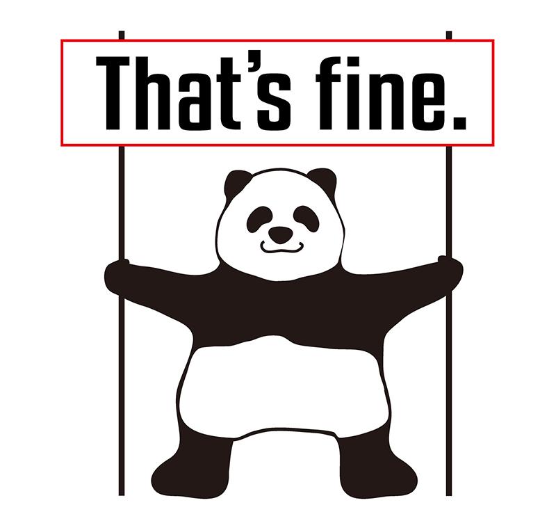 That's fine.のパンダの絵