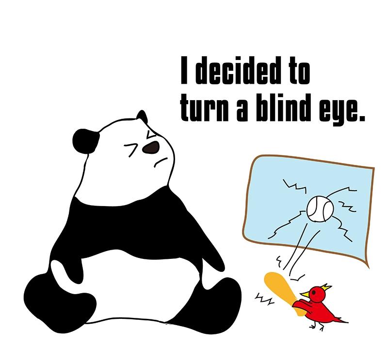 turn a blind eye のパンダの絵