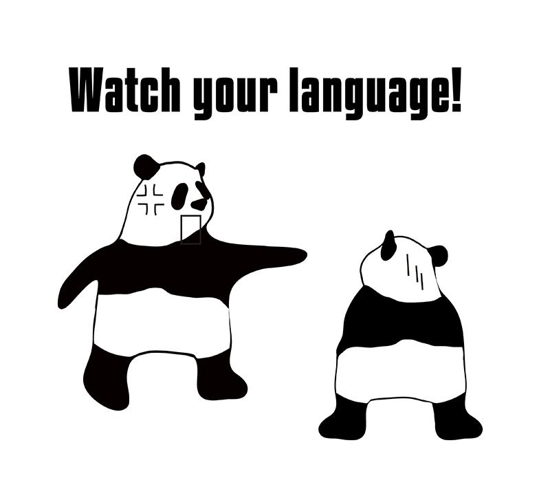 watch your languageのパンダの絵